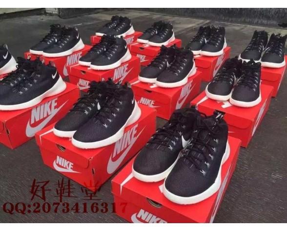Nike Hyperfr3Sh 759996-001 Schuhe Herren Schwarz/Weiß