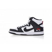 Schuhe Unisex 854851-221 Weiß/Schwarz/Rot Nike Sb Dunk High Prodream Team