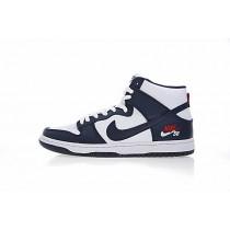 Unisex Schuhe Nike Sb Dunk High Prodream Team 854851-441 Weiß/Tief Blau/Rot