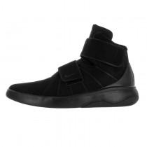 Schwarz Nike Marxman Prm 832766-002 Schuhe Herren