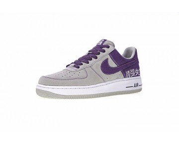 """311729-051 Unisex James """"Exaggerated"""" Schuhe Nike Air Force 1 Af1"""